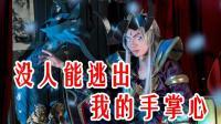 王者荣耀: 这5个误区被当做真理, 东皇太一的大招真的无解吗?
