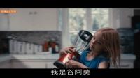 【谷阿莫】5分鐘看完2018女兒被大魔王侵犯的電影《丝黛芬妮 Stephanie》