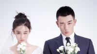 张馨予近期将办婚礼 王思聪带新欢开派对?