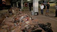 印尼发生7.0级地震 已致82人死亡百人受伤