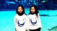 北京双胞胎姐妹青岛失联 1人已确认死亡