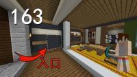 我的世界☆明月庄主☆单机生存[163]秘密的图书室入口! Minecraft