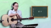 拾光吉他谱民谣集《家乡》吉他教学