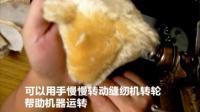 (加密)关节熊布料裁片缝制过程, 关节熊的头部具体缝纫过程演示