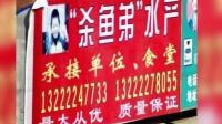 """8年前爆红网络的""""杀鱼弟""""  喝下百草枯自杀"""