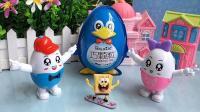海绵宝宝分享快乐健达奇蛋玩具