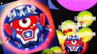 [宝妈趣玩]球球大作战04★怎么遇到了机器人, 外太空?