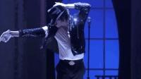 迈克尔·杰克逊《Billie Jean》经典现场, 经典永不褪色