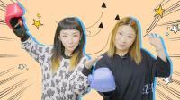 妆比小美课: 拳击手套化妆PK, 戴上手套也能画101小姐姐妆