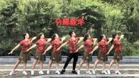 周周原创广场舞《映山红》动作分解教学
