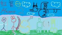 【红叔】红普蛋Hexxit2 冒险之旅 第二集丨我的世界 Minecraft
