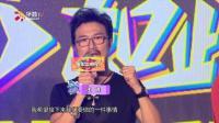 汪峰为自己音乐平台打call  华晨宇大张伟等站台捧场