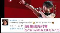 外国人在youtube听华晨宇的神曲《齐天大圣》! 评论炸了! ! !