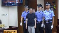北京史上最大规模研究生考试作弊案宣判, 6人获刑