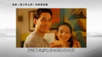 高晓松YY:未来世界没有婚姻束缚,吴彦祖可以随便摸