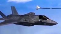 英国空军战机空中加油失误