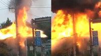 邯郸一变压器起火爆炸 瞬间形成巨大火幕