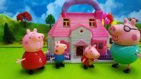 小猪佩奇一家给我们讲了什么道理呢