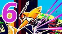 【XY小源】模拟鲨鱼Shark Simulator 第6期 小丑鲨鱼激光枪