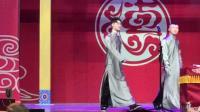 女粉丝唱的太嗨皮, 张云雷和杨九郎偷偷下班了!