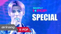 [Simply K-Pop] Preview of BORYEONG SPECIAL _ Ep.321