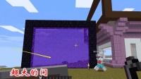 我的世界联机430: 我在房子边建了一个超大的门, 猪人能自由进出
