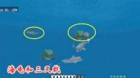 我的世界第二季80: 版本更新了? 无意间在海洋中发现海龟和三叉戟