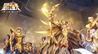 【冬瓜解说】《圣斗士星矢-手游》试玩01-伴随着无比的卡顿, 最2的屠夫见过没?