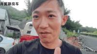 乐巢房车老挝历险记 第一集 萝卜报告 38号车评中心 老司机出品 肖翼聊房车