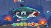 小本解说 饥饿鲨世界p1刚刚开始