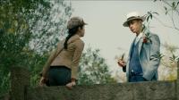 《民国秘闻之天谴图腾》预告片: 小镇命案, 诡密疑雾