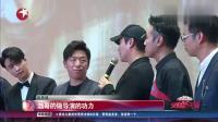 黄渤在娱乐圈的人脉真不是盖的, 看看《一出好戏》上海首映都有谁