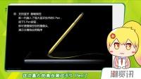 三星Note9正式发布 | 坚果Pro 2S配置曝光