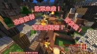 【我的世界】漓江亡灵战争Ⅱ—第二章第三节阿法利亚攻防战!