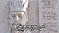商鞅晚年有多惨, 作法自缚, 逃无可逃, 终被秦王撕成了碎片
