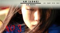 序列剧《失恋报复》第三集: 为爱发疯的女人