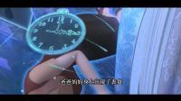 精灵梦叶罗丽第六季精华版 02  寻找冰公主
