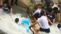 男童泰山激流中挣扎 保安落水奋力相救