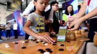 以后解棋方便了! 智能棋盘现中国围棋大会 棋盘与手机实时同步