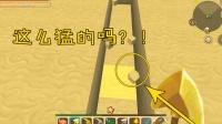 迷你世界: 粉丝送我一把黄金铲, 我决定送她200迷你币作为奖励!