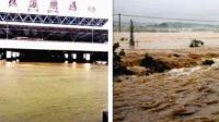 """广东暴雨 珠海机场变""""水塘""""被淹"""