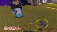 我的世界联机445: 从梯子上摔下新玩法? 小和尚与001帮我捡回装备