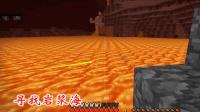 我的世界第二季87: 闪电苦力怕威力大, 为了对付它我寻找岩浆海