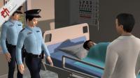 """3D: 重庆一""""老赖""""装病晕倒法院干警讲笑话将其逗醒"""