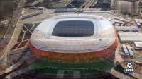 世界杯比赛场地盘点: 2018年俄罗斯世界杯, 比赛场地科技感十足!