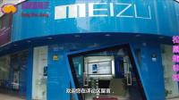 经典之作, 中国首部智能手机, 被称国产机皇, 被微软总部收藏