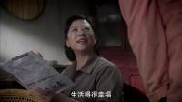 陈志和翠花的故事上了报纸,陈志却一脸不高兴,大骂记者没有道德