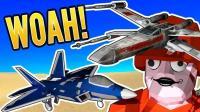 小飞象解说✘战地模拟器 F-22飞机空中激战! RPG火箭筒发射!