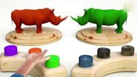 益智: 幼儿色彩启蒙, 用斑马老虎犀牛身上的纹理学颜色识英语
