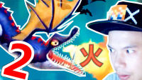 【XY小源手游】饥饿龙 Hungry Dragon 第2期 S型疯狂的快餐店鳄鱼